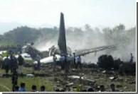 Установлены причины недавней авиакатастрофы в Индонезии
