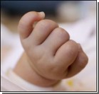 Мать ударила младенца ножом 135 раз