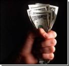 Сын оценил жизнь отца в пять долларов