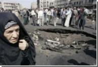 Взрыв в Багдаде: 9 человек погибли, 21 получил ранения