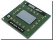 AMD анонсировала новые мобильные процессоры