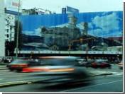 Самая большая в мире цифровая фотография выставлена в Буэнос-Айресе