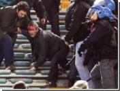 """Римская полиция избила фанатов """"МЮ"""" на матче с """"Ромой"""""""