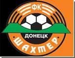 """Строительство нового стадиона """"Шахтер"""" в Донецке идет ударными темпами"""