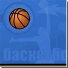 Евро-2012 - подспорье Евробаскету-2013