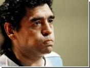 Диего Марадона вновь госпитализирован