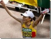 На лондонском марафоне самыми быстрыми оказались китаянка Чжоу Чансью кениец Мартин Лелу