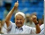 Определены сроки 5 международного турнира по волейболу на призы Бориса Ельцина