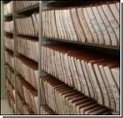 Архивы все скудеют