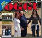 Сильвио Берлускони развлекается с девочками