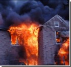 Подросток сжег дом за $10 миллионов