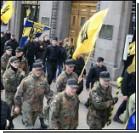 ШОК! Наци в центре Киева!