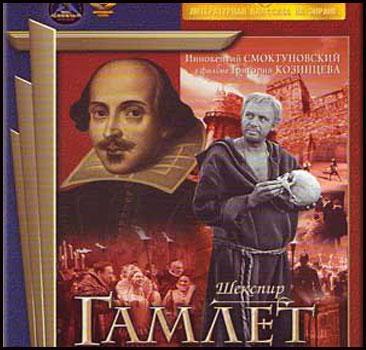 Герои Шекспира заговорят на сленг
