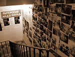 Госнаркоконтроль закрыл выставку авангарда в Петербурге