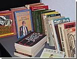 """""""Обновление"""" объявило акцию по сбору книг для бендерских библиотек"""
