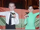 Рыбницкие танцоры привезли из Великобритании Кубок танцевального фестиваля