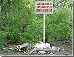 Днепропетровских чиновников будут увольнять за грязь и мусор