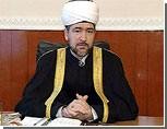 Равиль Гайнутдин осудил попытки некоторых муфтиев разрушить добрые отношения между иудаизмом и исламом