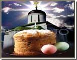 Православные южноуральцы готовятся к празднованию Пасхи