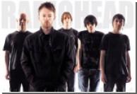 Благодаря фанатам Radiohead успешно дебютировали в чарте