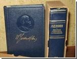 В Екатеринбурге сегодня всем желающим раздают произведения Владимира Ленина
