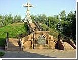 Полтава может остаться без празднования 300-летия знаменитой битвы