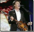 В Киеве состоится концерт Пола Маккартни