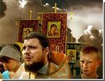 Православная церковь назвала две газеты вредными
