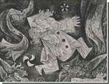 Уральцам покажут гравюры, сделанные крепкой водкой