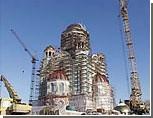 Глава РПЦ на Урале ответил, почему сейчас храмы строят неправославные таджики - требуют мало, работают за еду