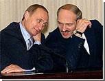 Путин поздравил Лукашенко с Днем единения народов