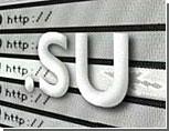 В зоне SU разрешили кириллицу