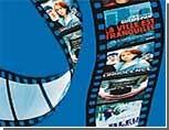 В Челябинске началась неделя французского кино