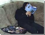 Челябинские школьники предпочитают книги о Гарри Потере и Тане Гроттер