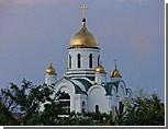 Архиепископ Юстиниан поздравил приднестровцев с наступающей Пасхой