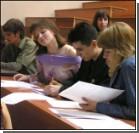 ЮНЕСКО определила 200 лучших вузов Украины
