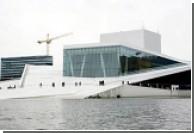 Открылся первый в Норвегии оперный театр
