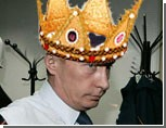У россиян - абсолютно монархическое сознание