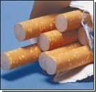 Изобретены бездымные электронные сигареты