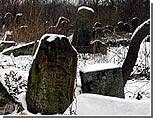 В Виннице остановили строительство дома на месте старого еврейского кладбище