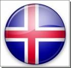Главными долгожителями планеты оказались исландцы