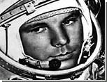 Завтра всемирный день космонавтики