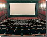 """На майские праздники украинские кинотеатры заставляют показывать """"патриотическое"""" кино"""