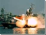 Россия проводит масштабные учения в Черном море