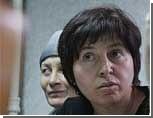 """Лидер """"Голоса Беслана"""" снова предстала перед судом"""