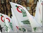 Южноуральские яблочники считают, что право выбора льготников должно быть закреплено в законе, а не со слов чиновников