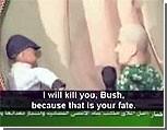 Кукольный палестинец зарезал кукольного Буша