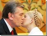 "Ющенко продолжает атаку на Тимошенко: президент ""зарубил"" приватизацию"