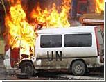 Запад сворачивает Миссию ООН в Косово