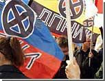 Скандал! Власти Москвы заключили договор с русскими националистами